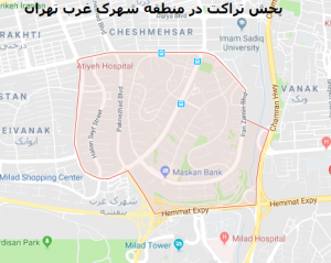 پخش تراکت در منطقه شهرک غرب تهران