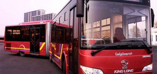 دسترسی به حمل و نقل عمومی