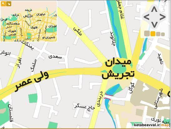 راه های دسترسی به خیابان تجریش