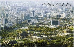 پخش تراکت در ولنجک تهران تراکت برترین روش پخش تراکت